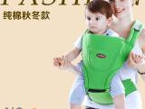 纽贝乐婴儿腰凳 多功能抱婴腰凳 双肩宝宝背带 小孩坐凳抱凳 55
