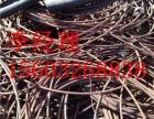 沾化废电缆废铜回收金属废铜
