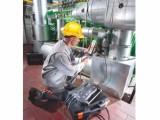 testo350烟气有害气体浓度检测仪