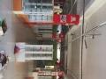 陵阳中路 商业街卖场 1700平米