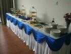 提供西套餐自助餐糕点茶歇烧烤火锅盆菜等外卖服务
