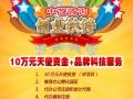 商标注册 专利申请 芜湖中艺专业团队来帮你