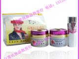 批发 台湾高级白里透红三合一(紫盖银盖可选) 美白祛斑化妆品