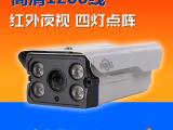视事好 1200线监控摄像头高清红外夜视安防阵列机室外防水探头器