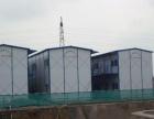 建兴通彩钢结构工程有限公司