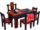 老船木家具客厅茶几船木功夫茶几茶桌椅组合阳台小茶台博古架现货