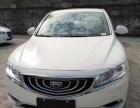 吉利 博瑞 2016款 1.8T 自动 尊雅型-首付低 提车快
