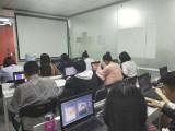 大亚湾培训机构 大亚湾电脑培训机构 兄弟连教育