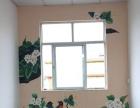 墙绘 室内室外墙体彩绘