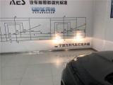 寧波汽車大燈改裝_雙光透鏡的燈光升級