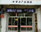 熊猫县级运营部门