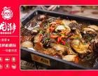 龙潮美式炭火烤鱼加盟容易吗/加盟需要哪些条件?