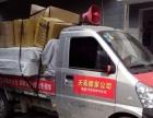 太康县搬家公司
