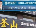 【市中心】春熙路正街烤肉店房东出国急售带6万年租