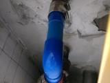卫生间防水堵漏,维修上下水管,疏通下水道