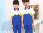 青岛市开发区童装定做厂家园服校服订做品质保证国梦童装
