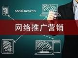 做装修缺少客源找我,给你全网覆盖你的业务信息,客户主动找到你