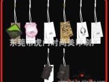 虎门专业服装商标吊牌生产厂家:虎门服装吊牌服装印唛 服装织唛