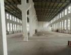 嘉兴 厂房 30000平米