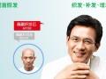 广州哪里有织发