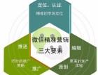 南昌微信公众号托管,微信定制开发,微信运营代理公司