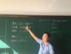 绿波智源教育,暑期托管全面招生,校长授课老师辅导