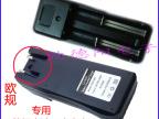 正品双槽锂电池充电器18650双充充电器电子烟充电器精准自停 欧规
