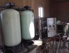 廊坊软化水处理设备 廊坊锅炉软化水设备 软化树脂