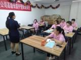 北京市月嫂培訓學校循環上課,隨到隨學