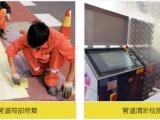 重庆管道机器人检测管道紫外光固化内衬修复