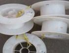 鞍山废塑料 机头料回收