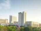 出国留学工薪家庭孩子留学,泰国博仁大学
