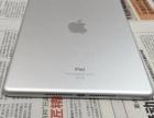 靓机 苹果 iPad 6 WiFi 版  128G