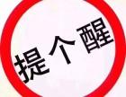 惠州新依科专业除甲醛 新装修房子 新车子 检测上门服务
