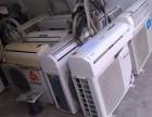 广州废品收购电话131一4440一9609附近收废品回收电话