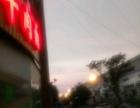 四大街洞庭一街与天成路交口临近康师傅饮料丁