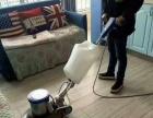 涤尘保洁 专业美缝美砖、洁具瓷砖木地板翻新等