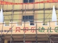 五华棉洋贝尔乐幼儿园