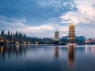 北海桂林跟团 北海到桂林跟团四天三晚大概需要多少钱?