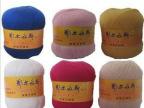 手编毛线鄂尔多斯羊绒毛线 手工编织40%山羊绒毛线毛线特价清仓