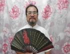 泰山青岛[国际周易学院]八字预测/风水起名服务公司