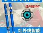做林文正姿笔代理要多少钱?林文老师正姿护眼笔效果怎么样?