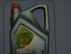 厂家批发玻璃水、三元催化清洗剂、发动机抗磨修复剂等