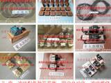 上海冲床油泵维修,PW1671-S-Z過載泵,现货批发S-4