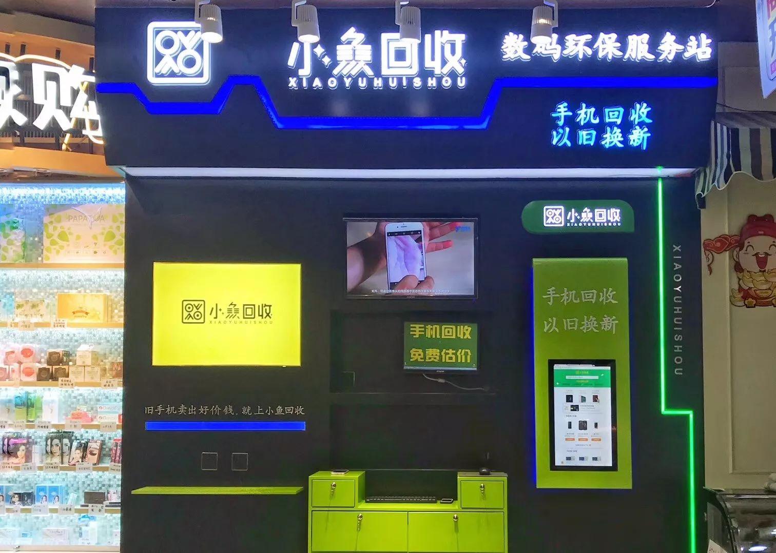 常州高价回收手机 电脑 平板 数码相机等电子产品