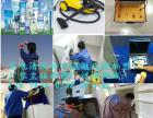 家政保洁服务行业转型服务新方向,格科家电清洗加盟技术培训学