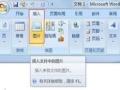 丰台区承接团体电脑办公软件礼仪培训
