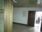 智能大厦 临街 写字楼 155平米 带卫生间