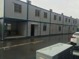 杭州瓜瀝開拓活動房 集裝箱加工出售出租