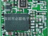 无线摄像头模块 无线网络设备模块 11N 150M低功耗 wif